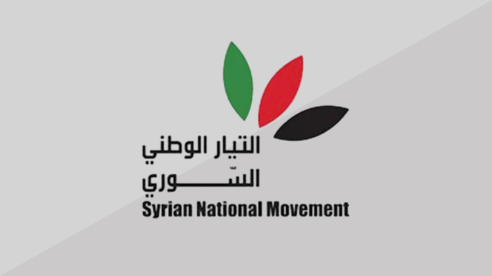التيار الوطني السوري