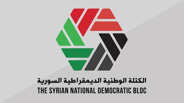الكتلة الوطنية الديمقراطية السورية