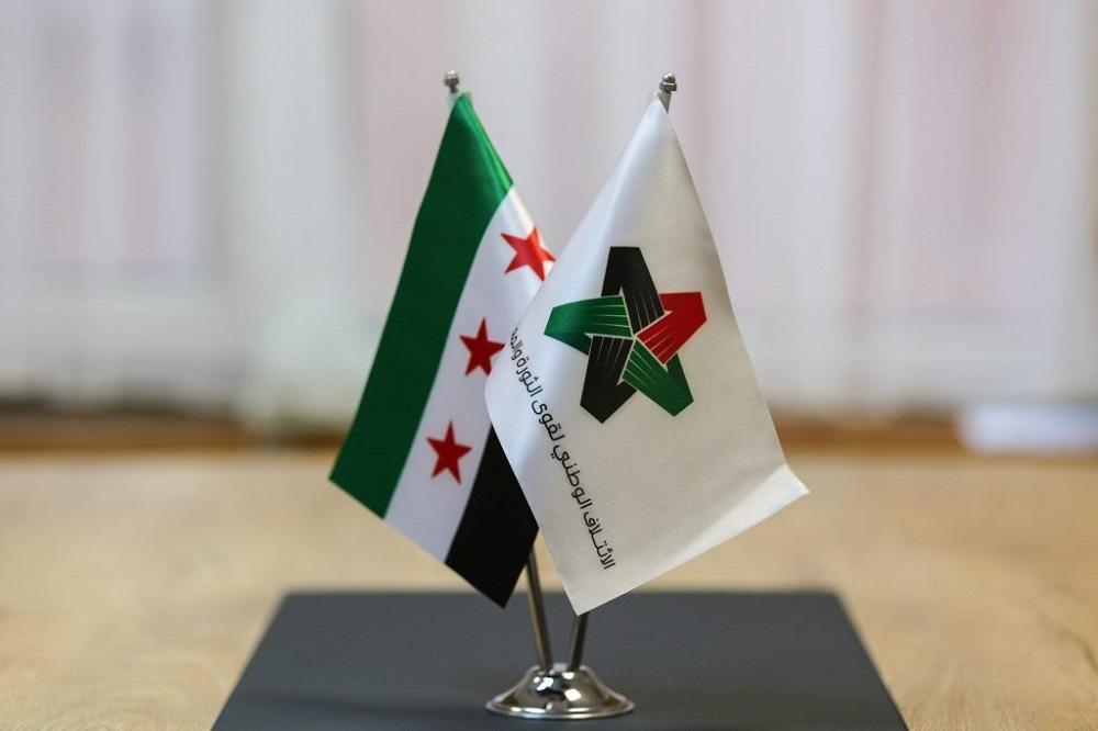 الهيئة السياسية تعقد اجتماعاً لها لبحث آخر التطورات الميدانية والسياسية