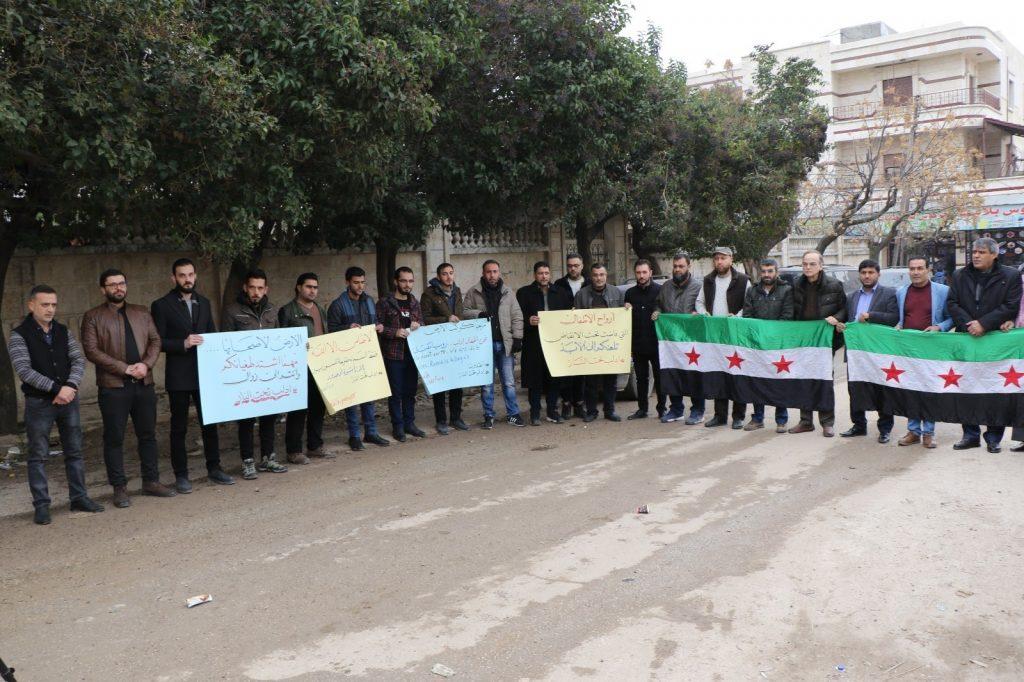 ندوة في اعزاز لبحث العدوان على إدلب وأثره على العملية السياسية