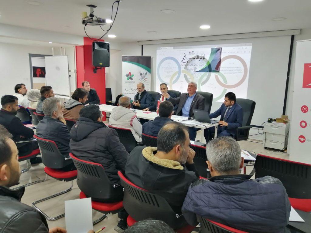 اللجنة الأولمبية تعقد مؤتمرها التأسيسي الأول لتنظيم عمل الرياضة السورية