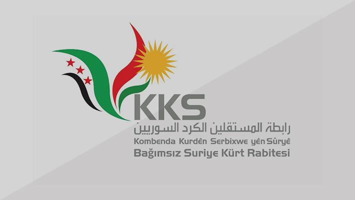 رابطة المستقلين الكرد السوريين